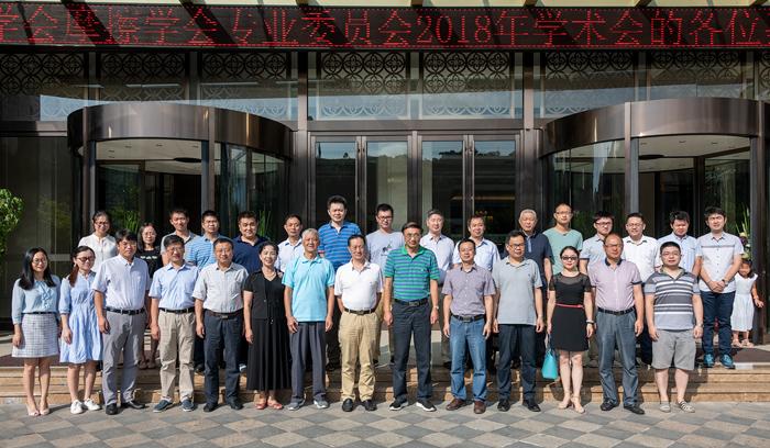 恩施州王海涛讲话_湖北省机械工程学会摩擦学专业委员会2018年学术会议 - 摩擦学分会